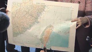 Разрешит ли карта территориальный спор между Токио и Пекином? (новости)(, 2015-03-19T11:21:07.000Z)