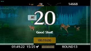 Deer Drive / Американская охота (Wii Nintendo)