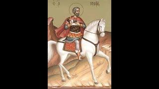 Ορθόδοξα Θαύματα  - Ο Αγ. Μηνάς σώζει Χριστιανούς από σφαγή