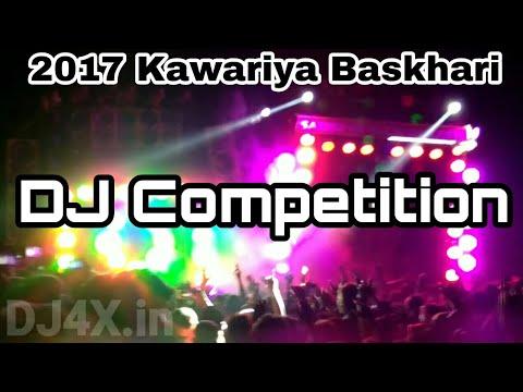 DJ Vinay Katehari VS Sanju Hi-Tech DJ Basti | 2017 DJ Competition Kawariya  | Baskhari