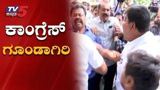 Attempt to attack on Renukacharya..? By Karnataka JDS CONGRESS Leaders | TV5 Kannada