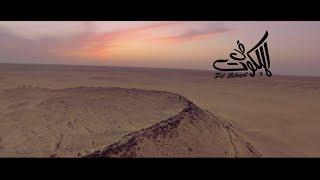 Hisham Kharma feat. Abdelrahman Roshdy ^ Fel Malaqot   هشام خرما مع عبد الرحمن رشدى ^ فى الملكوت
