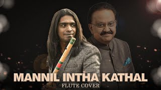 Mannil Intha Kathal | Musical tribute to Great SPB sir | Prayers for a speedy recovery