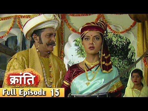 1857 Kranti  Episode 15  Indian Historical Drama