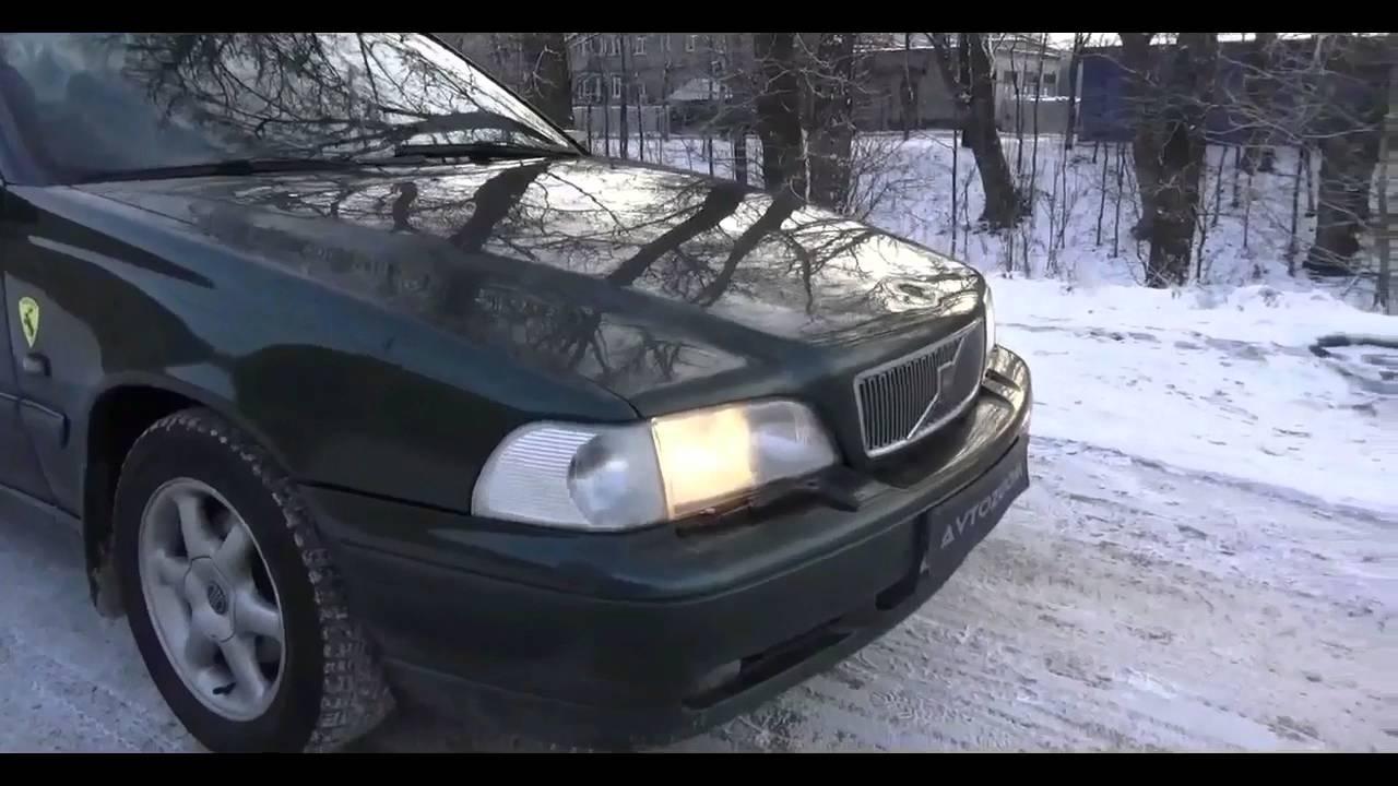 АнтиТаз 2. Volvo S70 автомобиль за 250т.руб