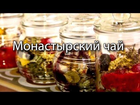 Купите Монастырский чай от псориаза, цена от 590 р. в