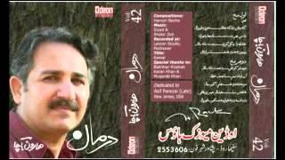 Haroon bacha Album Darman Song dasi Meena 2012