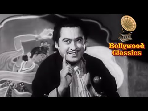 Chali Re Chali Re Gori - Lata Mangeshkar and Kishore Kumar Classic Romantic Duet - Mr. X in Bombay
