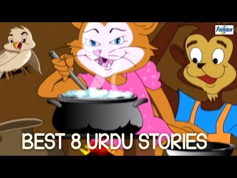 Best 8 Urdu Moral Stories for Kids | Urdu Cartoon | Ali Baba Chalis Chor | 3 Bahadur