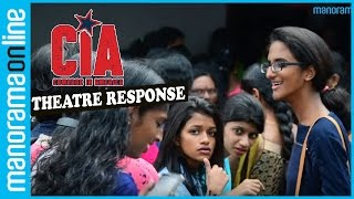 Comrade in America - CIA   Malayalam Movie    Theatre Response, Review   Manorama Online