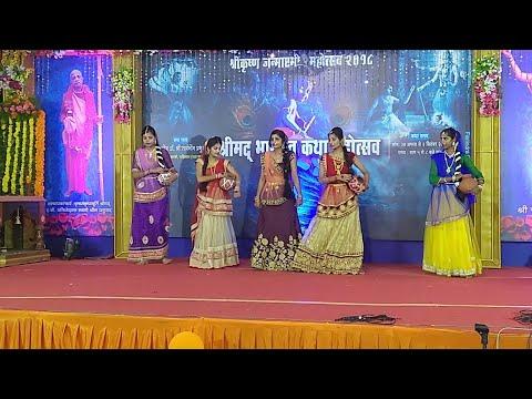 Vrindavan Me Gopi Aayo !! Group Dance By ISKCON Girls Forum !! ISKCON Amravati !! Date 03/09/2018