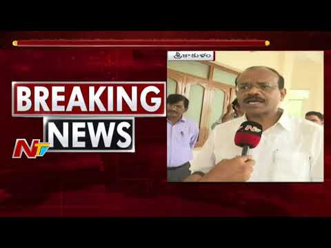 Cyclone Titli To Hit Srikakulam, Red Alert Issued To Fishermen | Weather Report | NTV