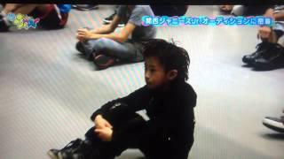 2015/01/11に放送されたまいジャーニィー 2年半ぶりの関ジャニオーディ...