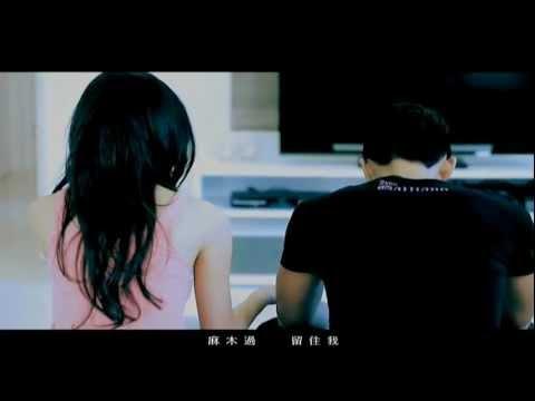 林峯 Raymond Lam - 人一個 (MV with 岑麗香 Eliza Sam) HD720p
