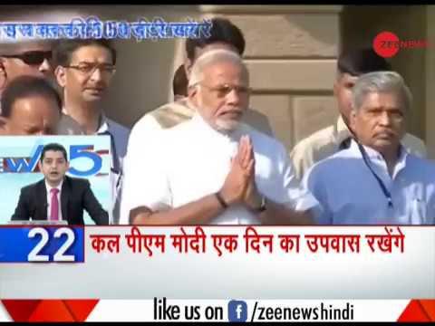 News 50: PM Modi inaugurates 16th International Energy Forum