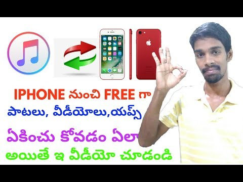how to download songs movies apps to iPhone in telugu