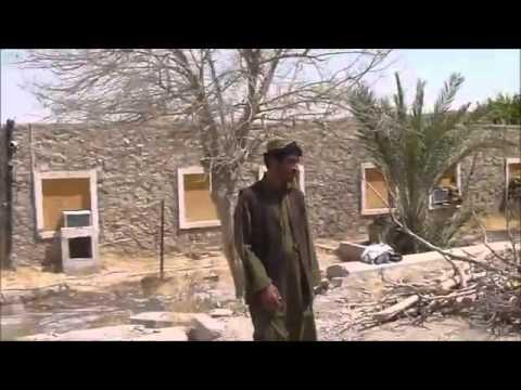 FOB Zeebrugee Kajaki Dam Afghanistan