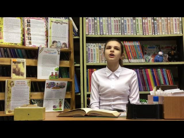 Изображение предпросмотра прочтения – АнастасияСтрелковская читает произведение «Она сидела наполу…» Ф.И.Тютчева