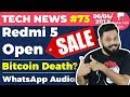 #DeleteFacebook, Redmi Note 5 Open Sale, WhatsApp Audio, Jio Savings, Bitcoin Death-TTN#73