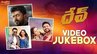 Dev Jukebox | Dev (Telugu) | Karthi, Rakul Preet Singh | Harris Jayaraj