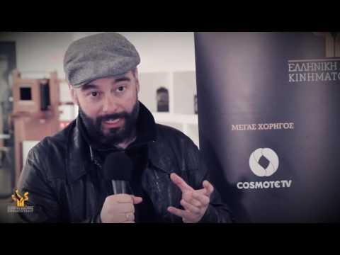 FF 2016 Interviews # 1 Νίκος Κολοβός (σκηνοθέτης)