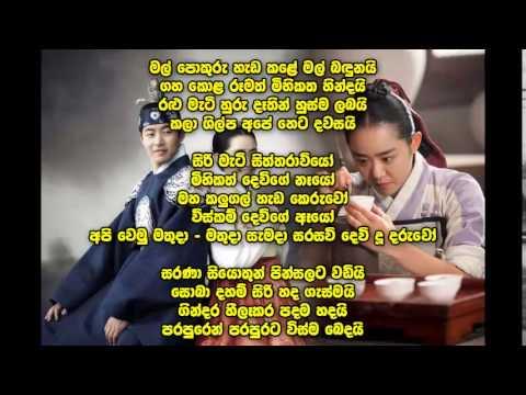 sirimati siththaravi sinhala theme song youtube