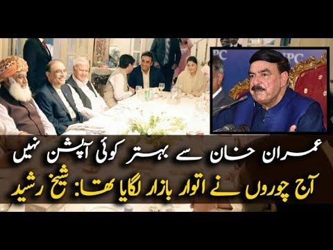 No option better than Imran Khan for Pakistan: Shaikh Rasheed