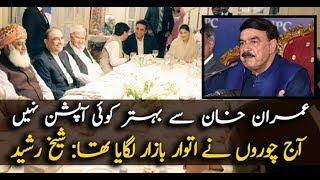 No option better than Imran Khan for Pakistan: Shaikh Rasheed