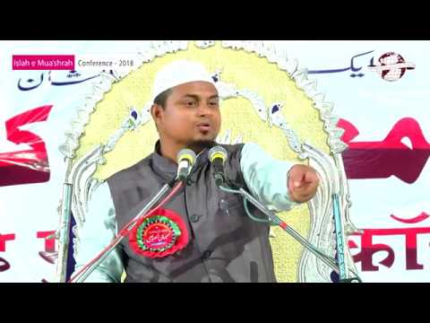 Deeni Ilm Ki Ahmiyat - Shaikh Sanaullah Madni