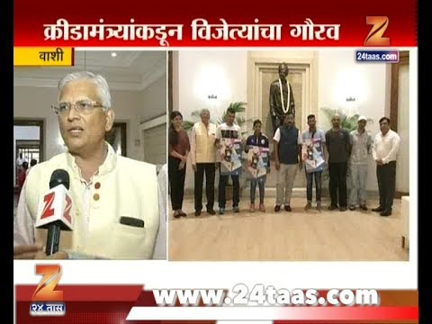 Vashi | IFSC | Climbing World Cup Players Meet Sports Minister | Vinod Tawade