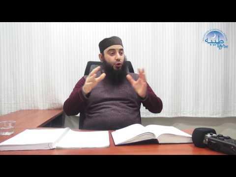 Haccın Sıfatı Ve Mekke'ye Giriş - 6. Bölüm - Fatih Bulut