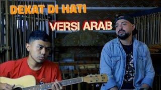 DEKAT DI HATI - RAN - VERSI ARAB - COVER BY KARIM ELMAHDY & MUJAHID