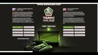 Бесплатный инвайт -код на тест