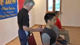 Гимнастика Айкуне. Упражнение 1.