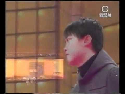 叱吒1998陳奕迅 我的快樂時代