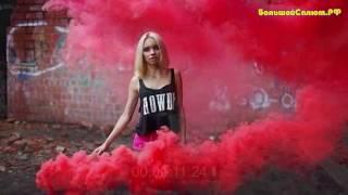 Обзор дымовых факелов Челябинск и Китай(цветной Дым)
