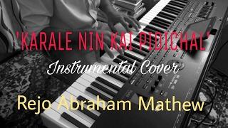 Karale Nin Kai Pidichal | Devadoothan (2000) | Instrumental Cover by Rejo Abraham Mathew