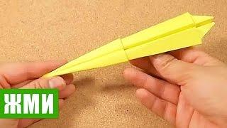 Как сделать летающий самолет из бумаги(Видео мастер класс как сделать летающий самолет из бумаги своими руками. Инструкции изготовления других..., 2015-09-25T04:32:11.000Z)