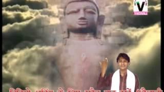 jain bhajan by ashish bajhal...kundalpur k bade baba