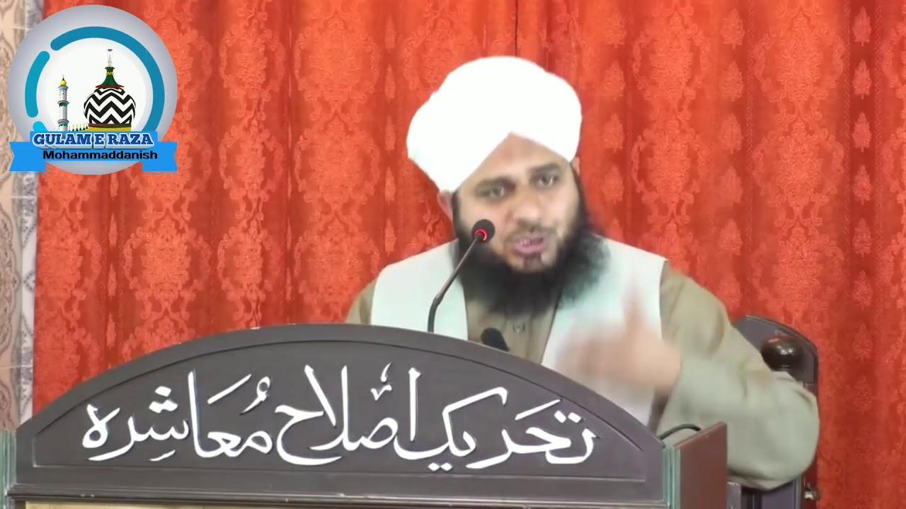 Aulad ki Tarbiyat Part 1 by Mohammad Ajmal Raza Qadri