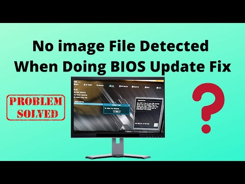 no-image-file-detected-when-doing-bios-update-fix