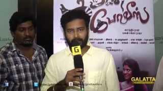 Thirudan Police Team Speaks About the Movie
