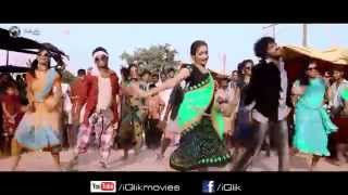 Toll Free no 143 Movie - Chinta Chettu Song