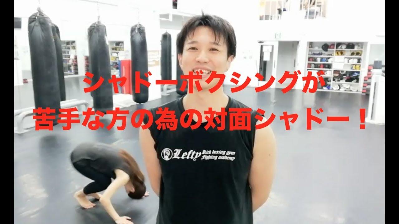 ボクシング 筋 トレ シャドー