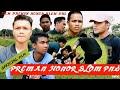 film pendek preman honor blom pns b indo terbaru 2019