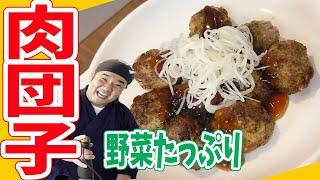 中華風!肉団子の甘酢あん! お弁当・おつまみ・晩ごはんのおかずに!冷めても美味しい肉団子です!