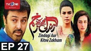 Zindagi Aur Kitny Zakham | Last Episode 27 | TV One Drama | 5 September 2017