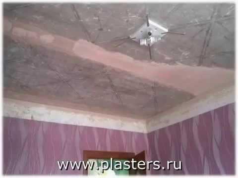 Отделка потолка жидкими обоями Silk Plaster