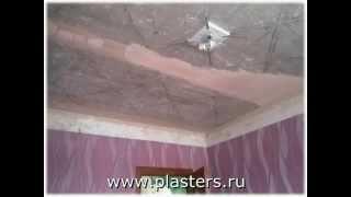 видео Отделка потолка обоями