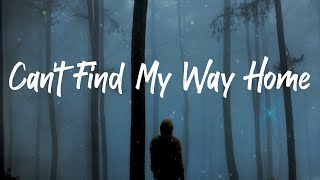Can't Find My Way Home | Haley Reinhart Karaoke (Key of F)